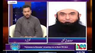 Video Molana Tariq Jameel with Najam Sheraz in Neo Tv Ramadan Transmission Part 1 download MP3, 3GP, MP4, WEBM, AVI, FLV Juni 2018