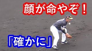 【悲報】松田宣浩ノックで顔面強打 ホークス春季キャンプ (2018-0221) thumbnail