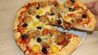 PIZZA AUX NUGGETS FACILE (CUISINERAPIDE)
