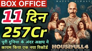 Housefull 4 11th Day Box Office Collection | Created New Record | Housefull 4 Collection