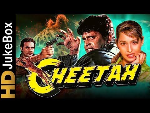 Cheetah (1994) | Full Video Songs Jukebox | Mithun Chakraborty, Ashwini Bhave, Shikha Swaroop
