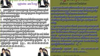Video luy bong min dol ke chhay virakyuth download MP3, 3GP, MP4, WEBM, AVI, FLV Desember 2017