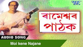 Audio Jukebox HITS OF RAMESHWAR PATHAK Kamrupi Song Assamese Song.mp3