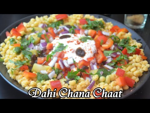 Dahi Chana Chaat - Ramadan Recipe