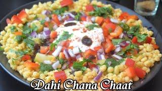 Dahi Chana Chaat - Ramadan Recipe