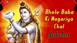 Om Shiv Bhajan By Chanchal, Ravi Sethi | Bhole Baba Ki Nagariya Chal | Audio Song Jukebox