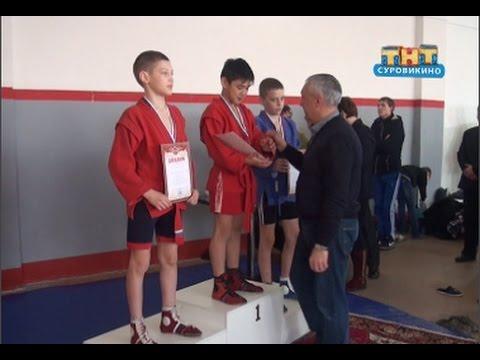 Открытый турнир по самбо прошел в Суровикино