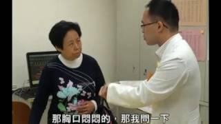 高擬真模擬醫學訓練系列 第四集,肺栓塞病患之評估與處置