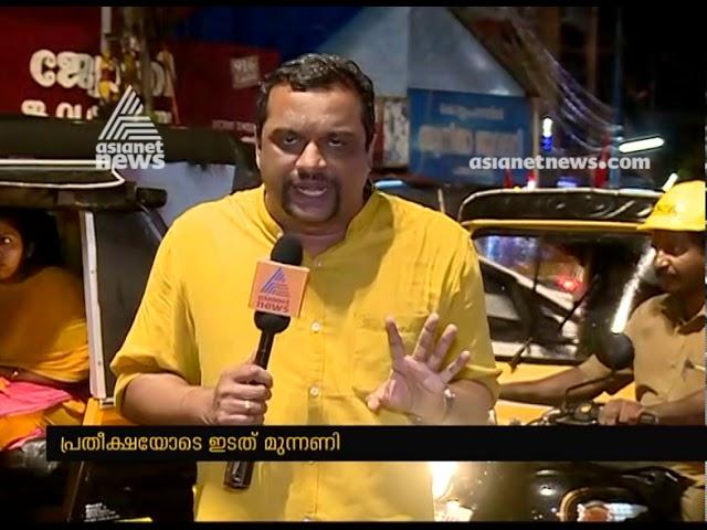കേരളം കലാശക്കൊട്ടിലേക്ക് | പത്തനംതിട്ട  മണ്ഡലം | ELECTION SPECIAL LASTLAP