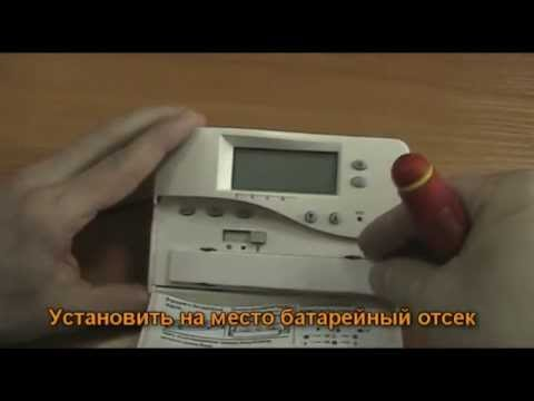 термостат LT 08 LCD