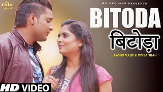 Bitoda # New Haryanvi Song # Divya Shah # Sheenam Katholic # Latest Haryanvi Songs Haryanvi 2018