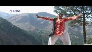Che Ukhan De Janana - Pashto Movies Songs And Dance