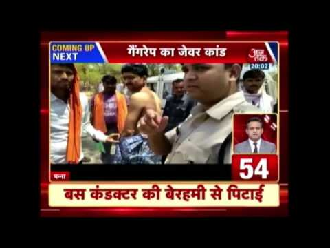 100 Shehar 100 Khabar: BJP Workers Engage In A Clash With The Police In Kolkata