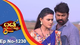 Durga | Full Ep 1230 | 16th Nov 2018 | Odia Serial - TarangTV