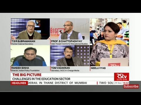 The Big Picture - Education 2016