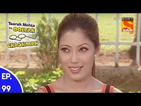 Taarak Mehta Ka Ooltah Chashmah – तारक मेहता का उल्टा चशमाह – Episode 99