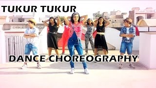 Tukur Tukur OFFICIAL VIDEO dance masti | DILWALE | Shahrukh Khan by beauty n grace dance academy |
