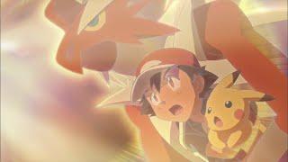 Froxy wählt Ash! | Pokémon – Dİe TV-Serie: XY | Offizieller Videoclip