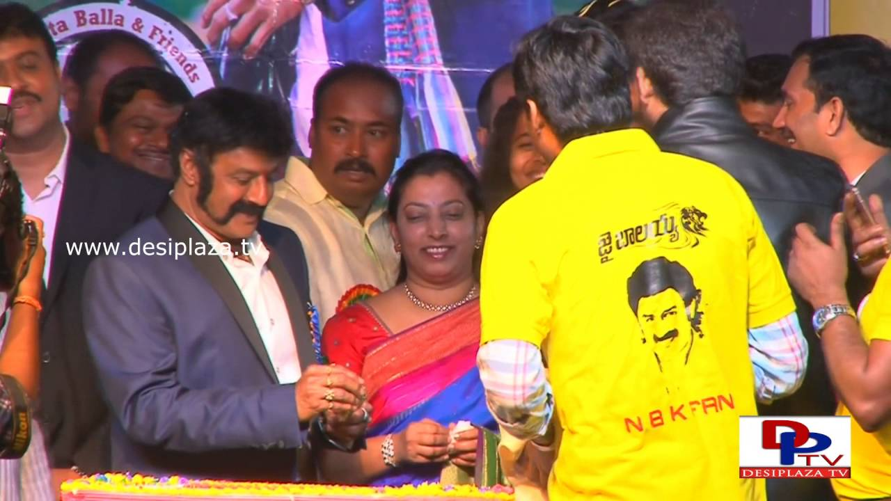 Cake Cutting By Nandamuri BalaKrishna on his Birthday