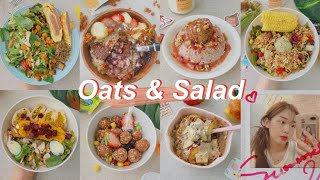ENG) Oats and Salad | 최근 먹은 오트…
