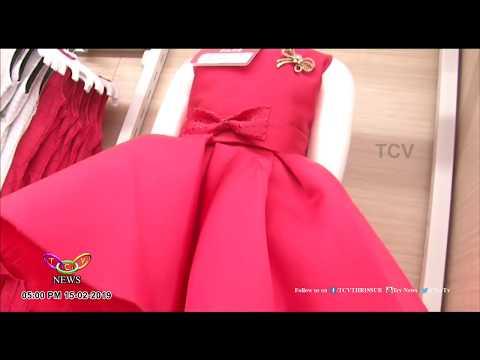Kalyan Silks exclusive kids wear showroom, Thrissur
