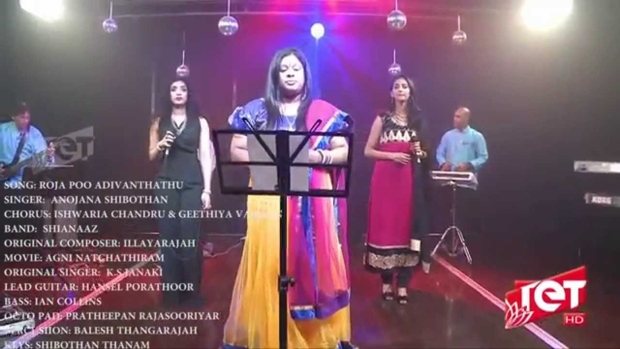 roja poo aadi vanthathu song