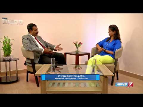 Medical advice to have a healthy new born baby 1/2 | Doctor Naanga Eppadi Irukanum