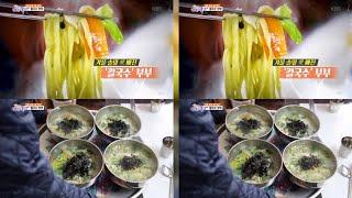 '김영철의동네한바퀴'양평솔잎칼국수맛집,소나무의마음!…효심깊은만두가게위치는?