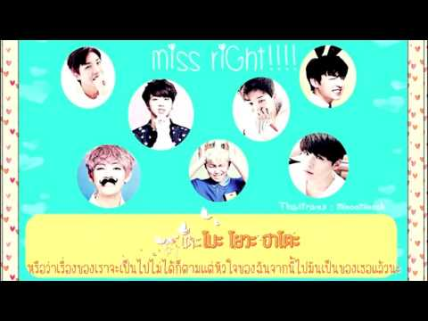 [Karaoke-Thaisub]BTS (Bangtan Boys) - MISS RIGHT (Japanese Ver.)