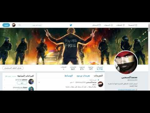 فضفضة يوم الجمعة لاعضاء قناة اكسجين مصر