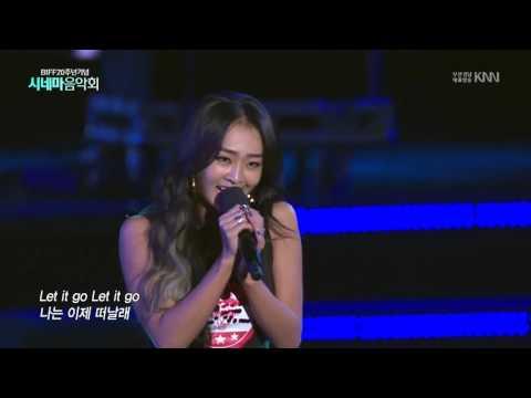 [LIVE] 孝琳 Hyolyn & 韶宥 Soyou 'Let It Go' (150929)
