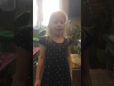 стишок, София 5,7 лет