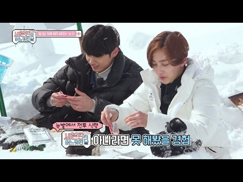 (SEVENTEEN One Fine Day in Japan EP.05) New concept break time
