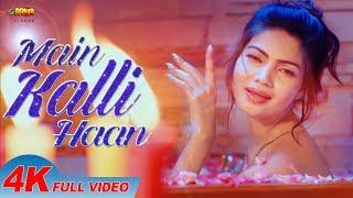 2019 Punjabi Video Song || Main Kalli Haan || New Release Punjabi Full 4K Video Song | Kalpana