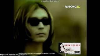 """Мурат Насыров-""""Я это ты """"-1998 ,русонг тв программы клипы 2016 год ."""