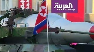 كوريا الشمالية تهدد الولايات المتحدة بهجوم وقائي مهول
