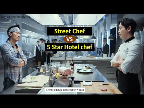 Download Cook Up a storm movie explained    Cinepal    Chinese movie