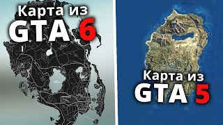 Сравниваем карту GTA 6 с GTA 5, возвращение в Vice City
