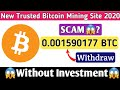 trusted cloud mining sites  2 cryptocurrency mining websites  in urdu by abid stv