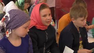 Православная воскресная школа для детей.Скопин.