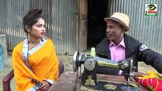 বক্কর চক্কর দর্জি | তারছেড়া ভাদাইমা | Tar chera vadaima | badaima new koutuk 2019