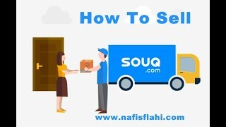 How To Sell  on Souq.com thumbnail