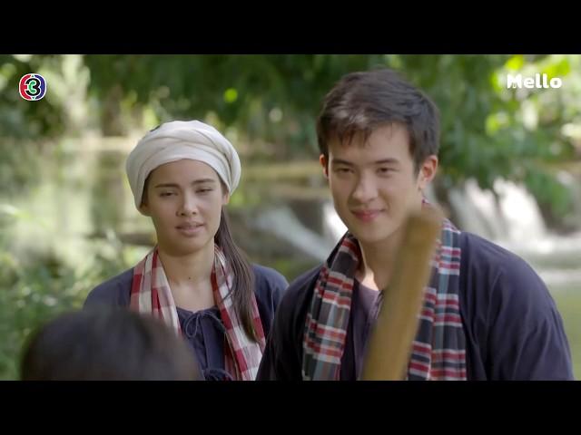 น้ามีเมียสวย ก็เลยหวงใช่มั้ย l กลิ่นกาสะลอง EP.12 | Mello Thailand