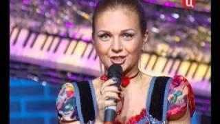 Попурри русских народных песен-Марина Девятова(Клуб юмора., 2010-10-04T19:54:12.000Z)