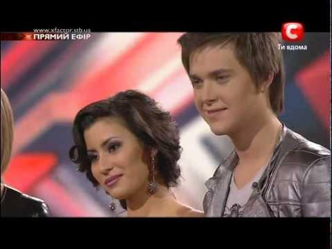 «Х-фактор 2» Аркадий и Малика. 2 песня - эфир 10.12.2011