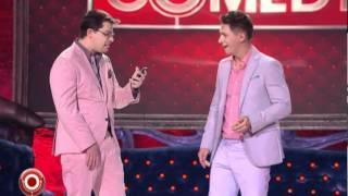 Comedy Club - выпуск 1 мая!