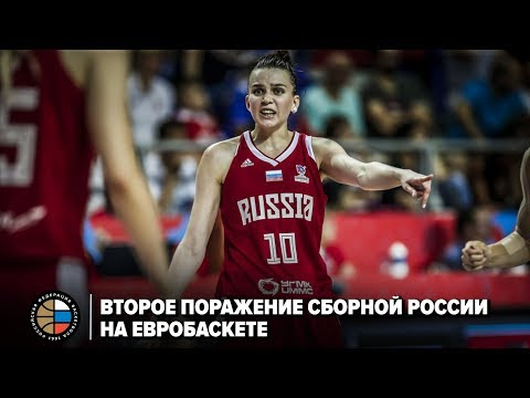 Второе поражение сборной России на Евробаскете