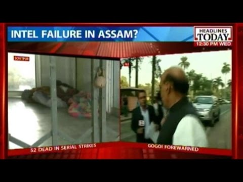 MHA sources point at intel failure to avert Assam attacks