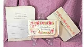 Пригласительные На Свадьбу Киев