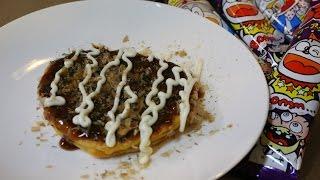 UMAIBO Okonomiyaki Cheap Candy Okonomiyaki Recipe  うまい棒お好み焼き作ってみた